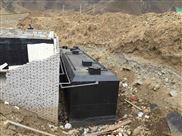 HRD-廠家訂製—學校汙水處理betway必威手機版官網