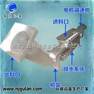 污泥浓缩机 品牌LYZ219-11螺旋压榨机