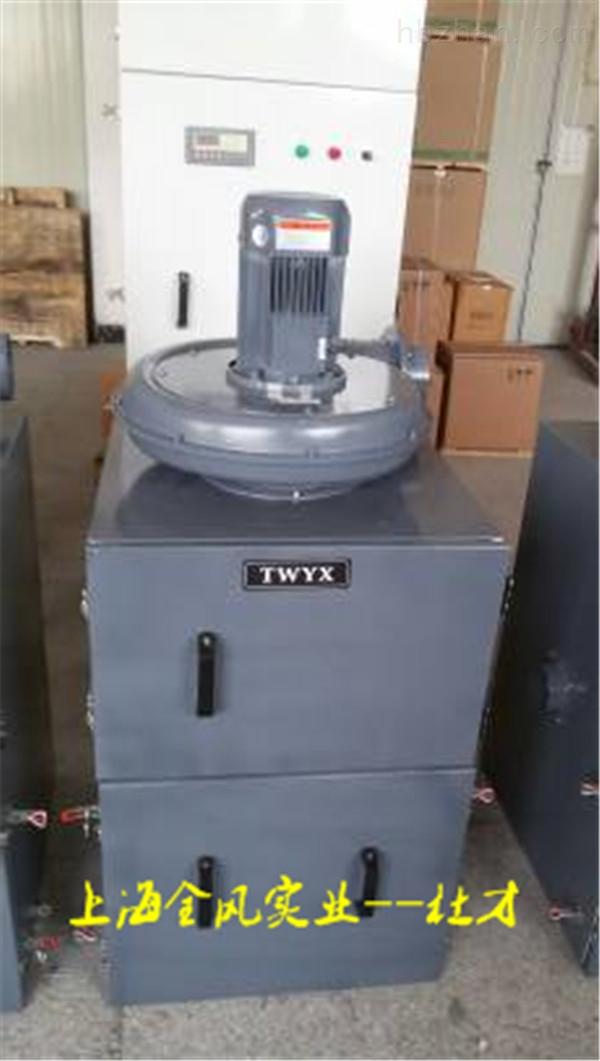 全风中央吸尘器/集尘器/移动式集尘器