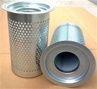 LB11105/2销售斯可络油气分离滤芯