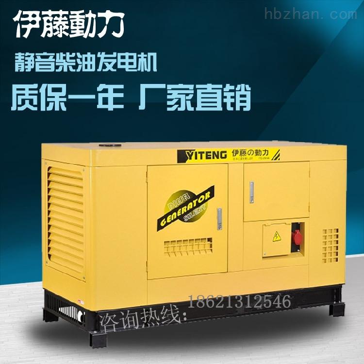 工程应急施工柴油发电机25千瓦