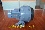 HTB-100/2.2KW全风锅炉抽蒸汽风机/透浦式中压风机/离心风机