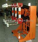 ZN23-40.5/1250型户内高压手车式真空断路器