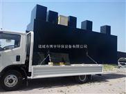 BYWSZ-AO-一体化污水处理设备选博宇