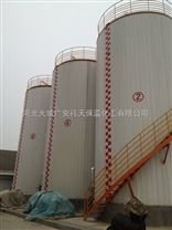 天津大港罐體保溫-岩棉鐵皮保溫施工隊