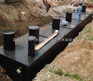 石家庄医疗废水处理设备生产厂家