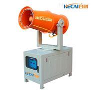 除尘雾炮远程射雾器移动式远程喷雾机风送式远程喷雾机降尘防尘器