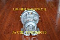 YX-83D-3水产养殖供氧气泵