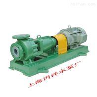 IHF40-25-160IHF氟塑料化工离心泵