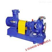 供应IS50-32-160化工泵