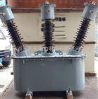 35KV油浸式高压计量箱厂家