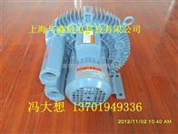 单段高压风机、上海与鑫机电科技有限公司