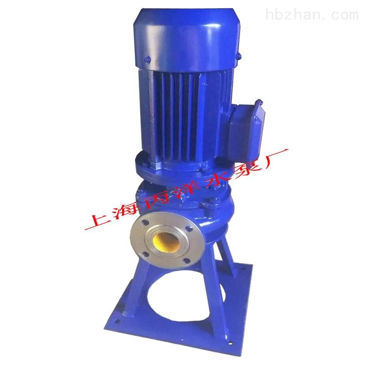 供应LW65-35-50-11排污泵