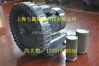 TB-125透浦式鼓风机、吸稻糠风机