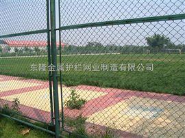 围网采用包塑球场围网