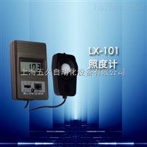 白光照度計LX-101