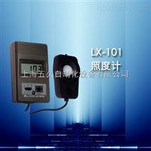 白光照度计LX-101