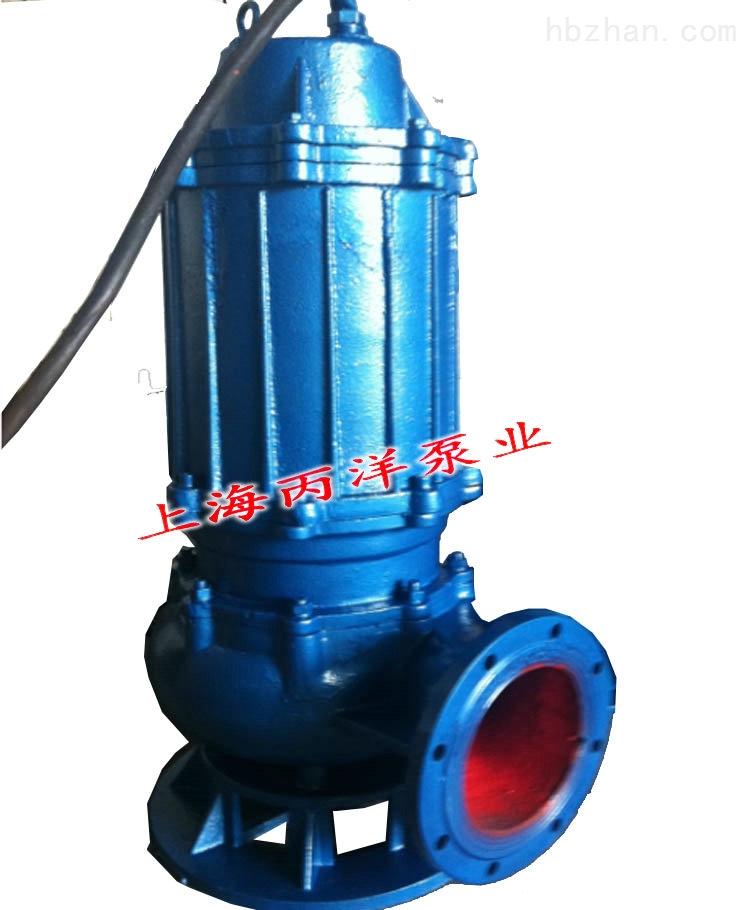 浙江排污泵厂家