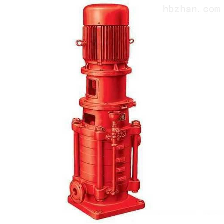XBD-DL消火栓泵