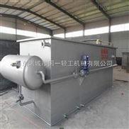 圆型溶气气浮机|圆型溶气气浮机
