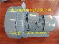 TB-201(0.75KW) TB-20漩涡高压风机、上海与鑫机电科技有限公司