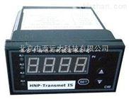 本安型在线式氢气露点仪 型号:ZX7M-HNP-Transmet库号:M386595