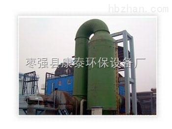 砖厂专用除尘脱硫塔