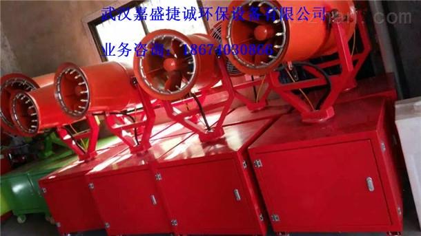 宁夏工地喷雾降尘机,雾炮机