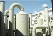 忻州繁峙县WC型低压文丘里湿式除尘器是怎样进行工作呢?