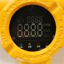 甲醇氣體報警器