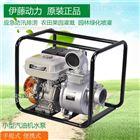 2寸便携式汽油抽水泵
