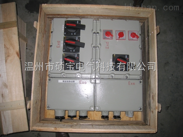 BXK系列优质防爆控制箱