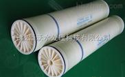 汇通4040膜/RO反渗透膜/工业水处理膜