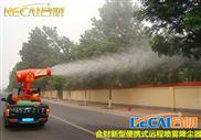 风送式降尘喷雾机除尘雾炮机远程射雾器移动式远程喷雾机消尘神器
