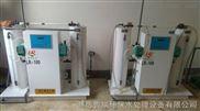 安庆地埋式一体化污水处理设备30年专业