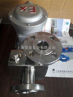 小型自吸式酒泵小型不锈钢自吸酒泵