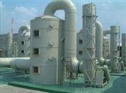高效水浴冲击式脱硫除尘器