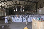 亳州地埋式一体化污水处理设备亳州案例
