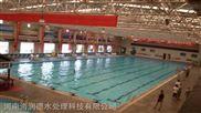 室内外游泳池水处理净化设备