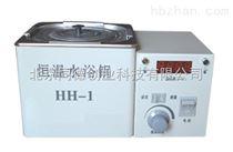 恒溫水浴鍋HH-1