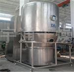 大量清售氟苯高效沸腾干燥机
