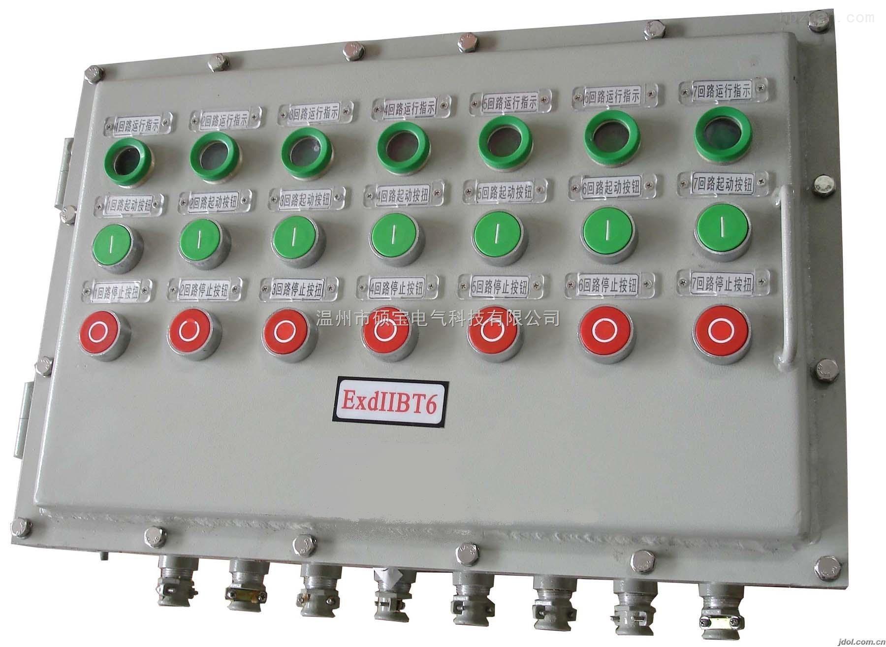 防爆配电箱/非标防爆动力配电箱价格EX