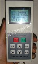 JCYB-2000A數字式風速計/壓差風速儀/手持風速儀