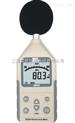 AR814 噪音计 声级计 分贝计 分贝仪 噪声仪 噪声计