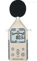 AR814 噪音計 聲級計 分貝計 分貝儀 噪聲儀 噪聲計