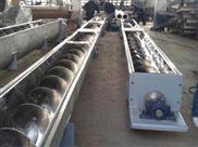 螺旋輸送機型號耐高溫螺旋輸送機