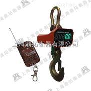 称钢材的30吨电子吊秤-码头电子吊磅秤价格