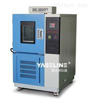 提供全套高低溫循環實驗箱試驗標準