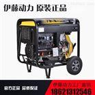 柴油电焊机YT6800EW柴油电焊机YT6800EW