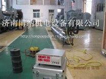 振动法消除残余应力机器